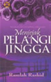 Menjejak Pelangi Jingga