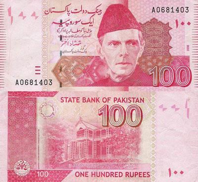 100rupees2005muhammad al - Eidi