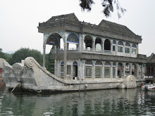 The Marble Boat