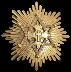 Cordon of Solomon- The Star of David, The Cross of Christ and Ethiopian Star