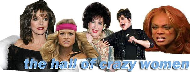 The Hall of Crazy Women
