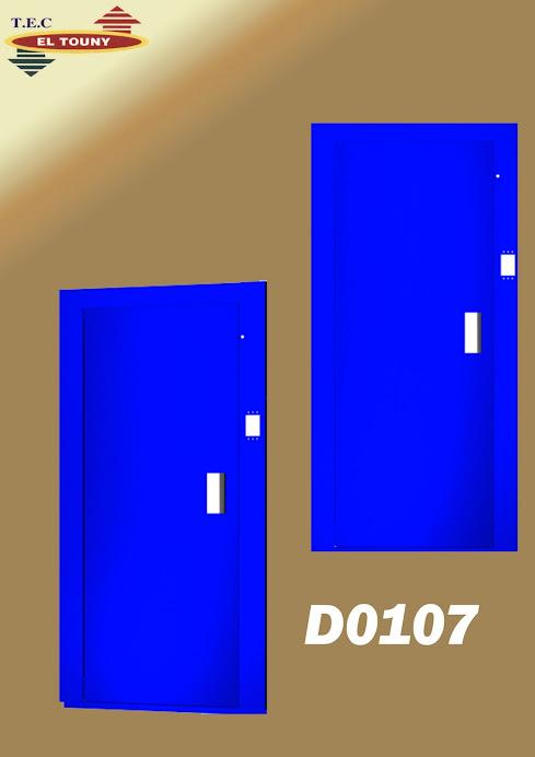 شركة..ريتاج...باور...احدث البواب للمصعد  مد يل...2008