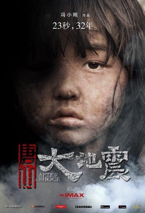 After Shock (2011) affiche