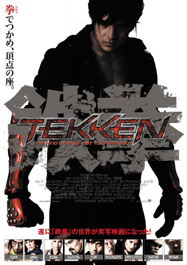 street fighter 2 movie online in hindi