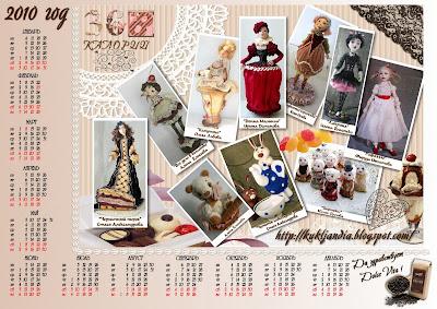 Магазин Календарь Подарков  VK
