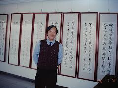 2000年政風室在烈嶼主辦業務觀摩