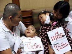 เครือข่ายผู้เสียหายทางการแพทย์ THAI MEDICAL ERROR NETWORK