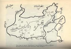 عام 1932م خريطة بلوشستان الكبرى نشرت  في مجلة البلوش في كراتشي