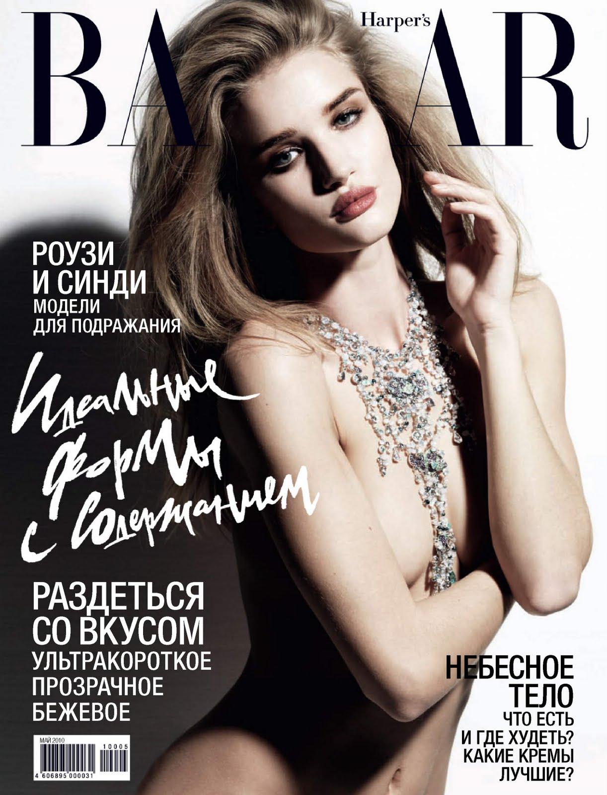 http://3.bp.blogspot.com/_KTqLxxzc3H0/S869NR8p0EI/AAAAAAAAM4o/XIS7hY47wHQ/s1600/05308_RosieHuntington_Whiteley_HarpersBazaarRussia_May2010_122_562lo.jpg