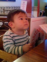 Papa, you're not going to give me hot sauce, are you?  I can't read this menu... No hablo Espanol y Ingles y Japones y...