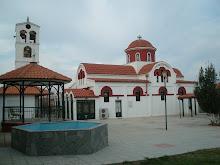Η εκκλησια του χωριου μας