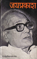 Bihari Vibhutiya