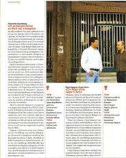 Περιοδικό Ταχυδρόμος Απρ 2008