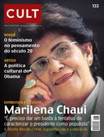 CONSELHOS SOBRE O AMOR - INSIGHTS DE UMA FILÓSOFA BRASILEIRA.