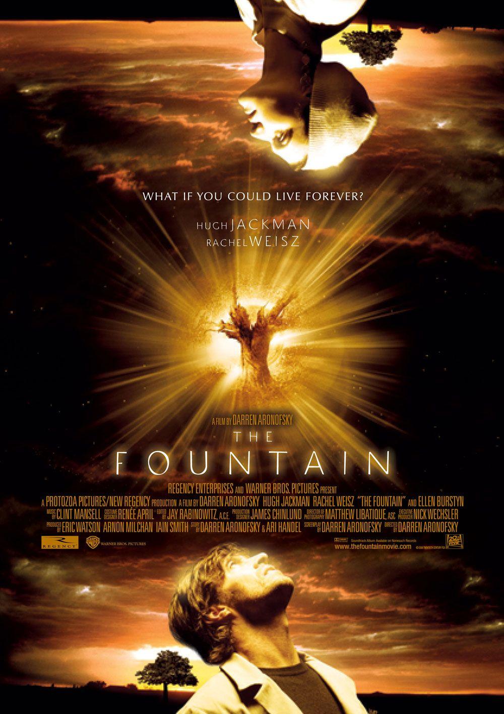შადრევანი (ქართულად) The Fountain / Фонтан
