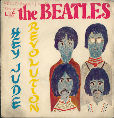 Hey Jude The Beatles Blue Album Official