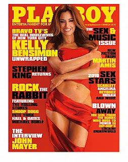 cover for Playboy March 2010 issue