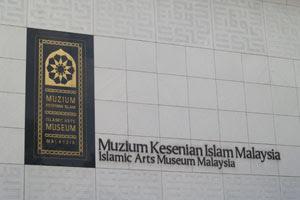 Jawatan Kosong Muzium Islam