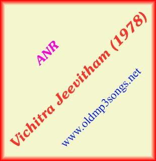 Vichitra Jeevitham movie