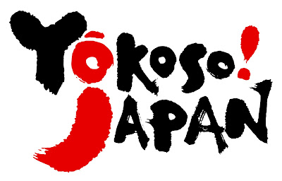 Yokoso%20Japan.jpg