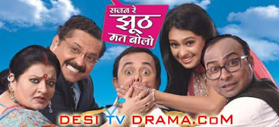Watch Sajan Re Jhoot Mat Bolo - 30th December 2010 Episode