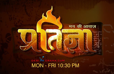 Watch Pratigya - 28th December 2010 Episode