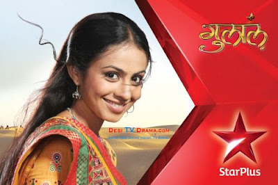 Watch Gulaal - 30th December 2010 Episode