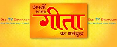 Watch Geeta - 30th December 2010 Episode