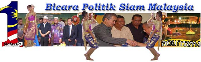 Bicara Politik Siam Malaysia