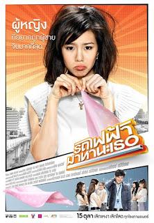Chuyện Tình BangKok -? Bangkok Traffic Love Story