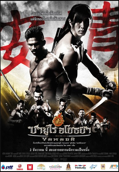 Image Result For Action Movies Coming