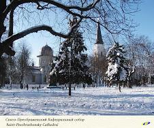 Catedrala din Odessa