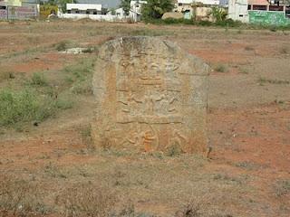 Hero Stone in Tumkur district, Karnataka, India