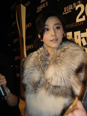 Fan Bingbing : chinese sexy girls picture