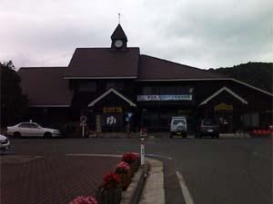 ほっと湯田駅舎