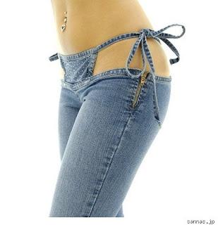 Low low low rise jeans