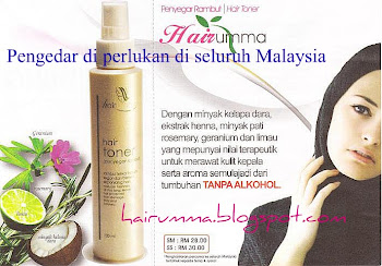 Pamplet Hairumma Hair Toner