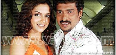 Deepika Padukone hot Movie