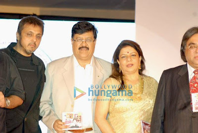 Audio release of Prem Kaa Game image