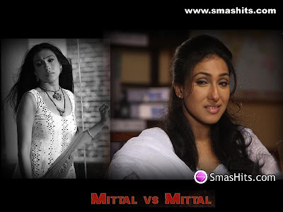 Mittal vs Mittal movies pictures and wallpaper