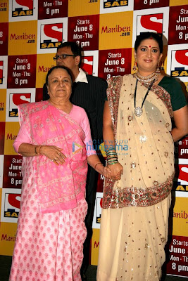 Smriti Irani at Maniben.com's media meet