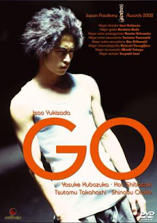 Go (2001)