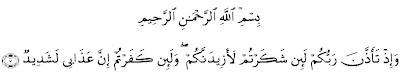 [QS+Ibrahim_7.jpg]