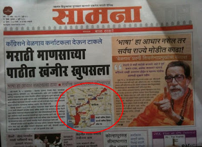 Samna Marathi News Paper http://ekmarathimanoos.blogspot.com/2010/07/samna-my-map-without-premission.html
