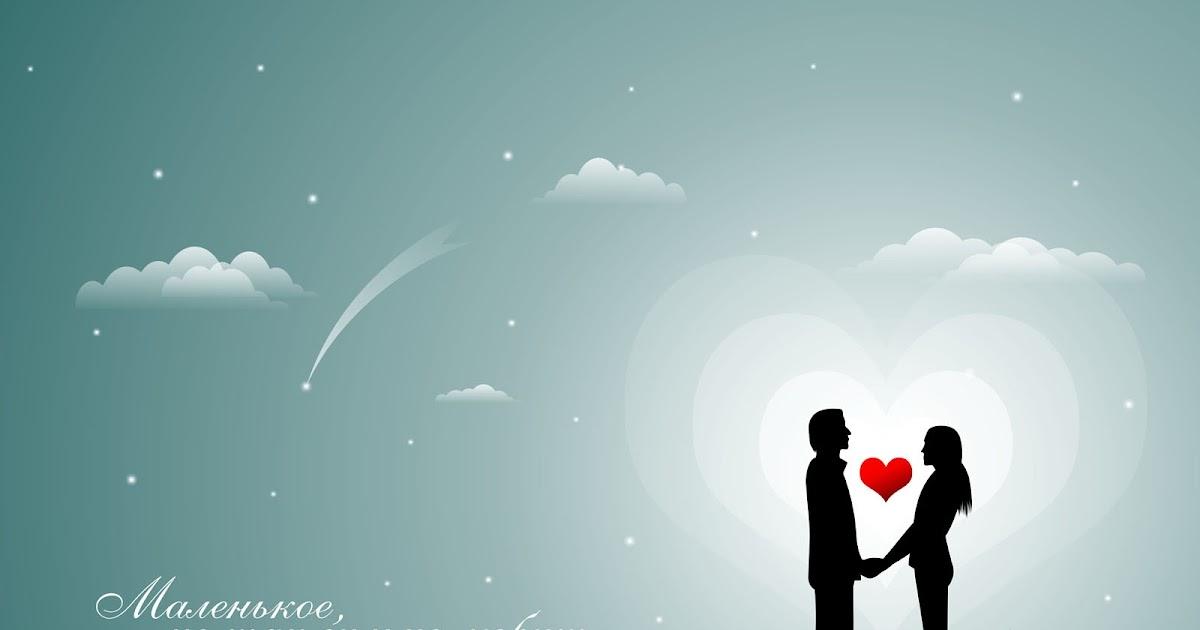 FREE WALLPAPER   SEXY WALLPAPER: Russian Love 2011 HD Wallpaper