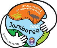 27th Asia-Pacific Regional Scout Jamboree
