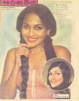 Geetha Kumarashingha