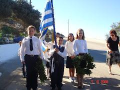 Οι σημαίες κι οι καρδιές μας ψηλά!