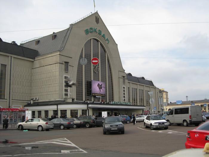 Kyiv Railway Station