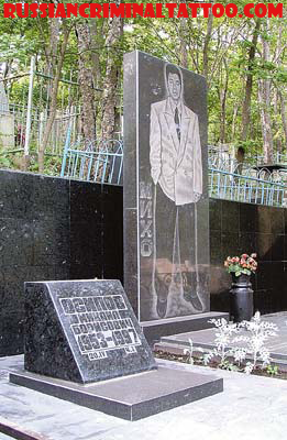 russian mafia tomb